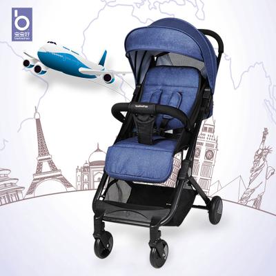 寶寶好Y1嬰兒推車輕便折疊簡易可坐可躺式超輕小孩兒童手推車傘車
