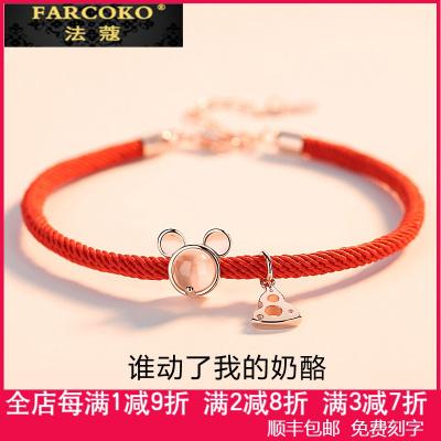 法蔻輕奢品牌原創生肖鼠紅繩手鏈女純銀潮本命年紀念轉運編織手繩小眾設計