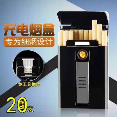 烟盒打火机一体6mm中支烟专用 男女士细烟盒充电烟盒薄款便携式潮