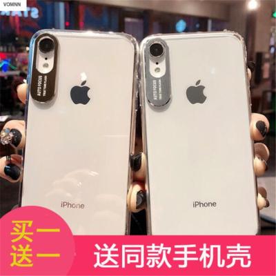 苹果11壳11promax壳x手机壳透明iPhonexr全包防摔8plus保护套iPhone7plus红超薄6s壳6p壳