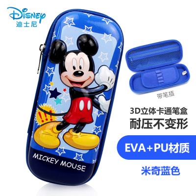迪士尼(Disney)兒童筆袋 可愛卡通3D炫酷圖案文具筆袋 耐壓不易滲水大容量筆袋 米奇藍色