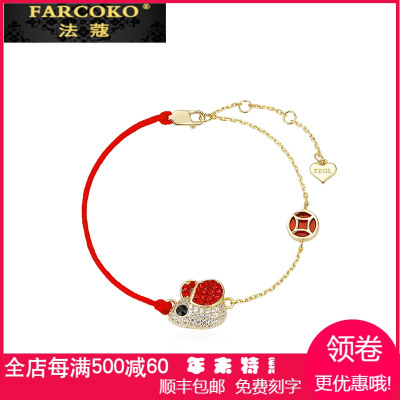 法蔻轻奢品牌鼠年本命年红绳手链女ins小众设计简约网红925纯银手饰品
