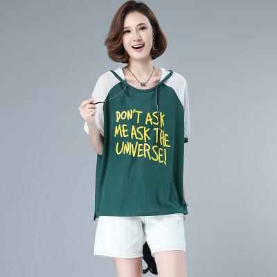 班俏BANQIAO 連帽五分袖上衣女夏季2020年新款女士T恤韓版寬松休閑大碼女裝短袖T恤