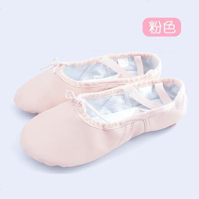 舞蹈鞋兒童女軟底練功鞋女童粉色公主跳舞鞋女孩緞面亮片芭蕾舞鞋