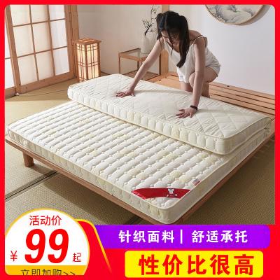 【多城送达】特价床垫1.2米1.5m1.8m床学生双人榻榻米家用褥子海绵宿舍加厚软垫被单人