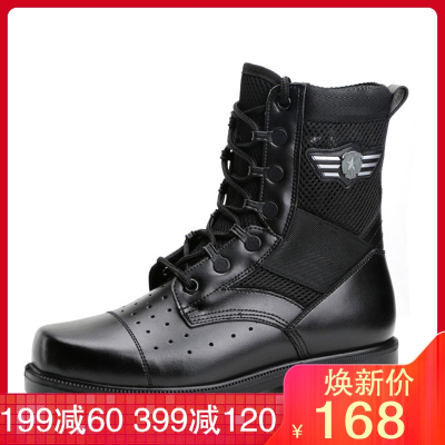 3515強人正品超輕作戰靴男特種兵輕便透氣減震戰術靴子戶外戰靴配發訓練靴工裝靴登山靴