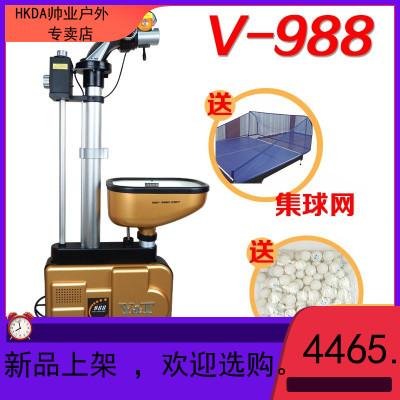 正品泰德發球機 泰德988落地式全自動乒乓球發球機V-988帶回收網商品有多個顏色,尺碼,規格,拍下請備注規格或聯系