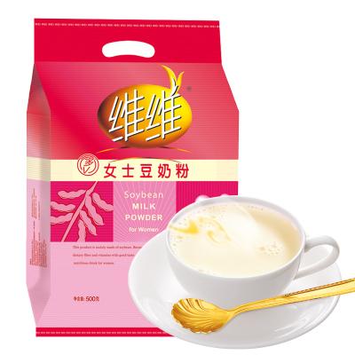 维维豆奶粉多V女士500g/袋 营养五谷杂粮高钙 营养餐冲饮早餐代餐粉