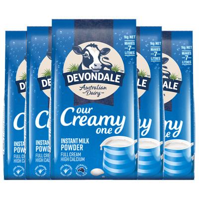5件裝| 德運全脂奶粉1kg 成人奶粉 學生奶粉 澳洲進口
