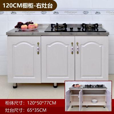 櫥柜簡易組裝經濟型家用租房用組合套裝廚房柜不銹鋼灶臺柜儲物柜 31.2米灶臺款(右) 雙