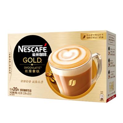 雀巢(Nestle)金牌馆藏 丝滑拿铁咖啡 20gX20条盒装 速溶咖啡