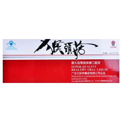 太阳神猴头菇胃肠保健口服液10ml*10支/盒