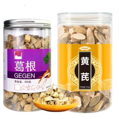 北京 同仁堂 葛根 葛根茶 煲汤野地生养生茶 非葛根粉 200g +本草寻根 黄芪 黄芪片 250g