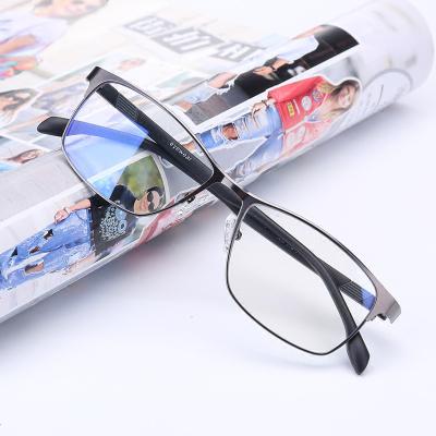 防蓝光眼镜男女电脑镜看手机保护眼睛平光护目镜无度数平面大框潮 褐色框