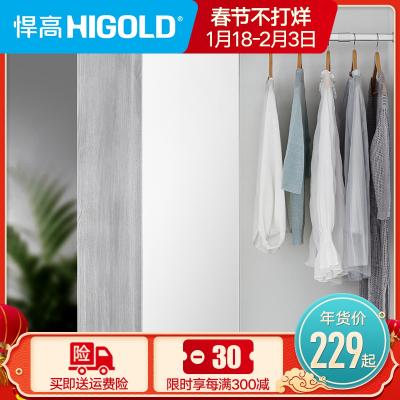 HIGOLD/悍高 衣柜折叠式铝合金旋转全身试衣镜 穿衣镜 化妆镜