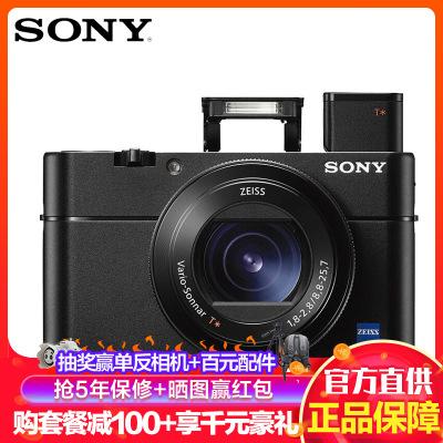 索尼(SONY)DSC-RX100M5A 黑卡數碼相機 專業數碼相機 黑卡5A卡片機 2010萬像素 蔡司鏡頭 高速對焦 4K視頻 Vlog視頻拍攝