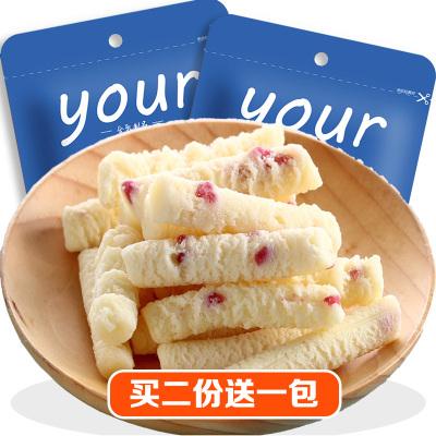 藍莓夾心奶酪 內蒙古奶酪 斯琴妹子奶制品酸奶疙瘩 70g*2包