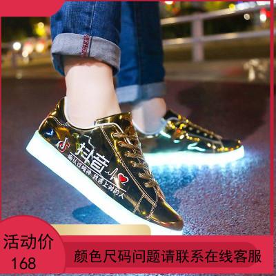 网红充电七彩发光鞋男抖音鬼步鞋女情侣学生儿童街舞鞋带灯小白鞋