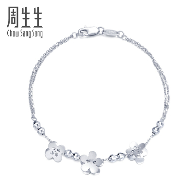 周生生(CHOW SANG SANG)Pt950花仔鉑金手鏈白金手鏈女士款 49733B計價