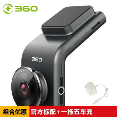 360行车记录仪 G300 迷你隐藏 高清夜视 无线测速电子狗一体 黑灰色+车充套装