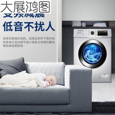 10公斤全自动变频滚筒洗衣机大容量KG家用静音洗衣机F100PC5