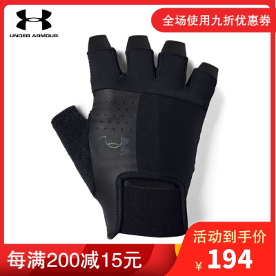 安德玛/Under Armour UA Men's Training Glove 男子运动手套