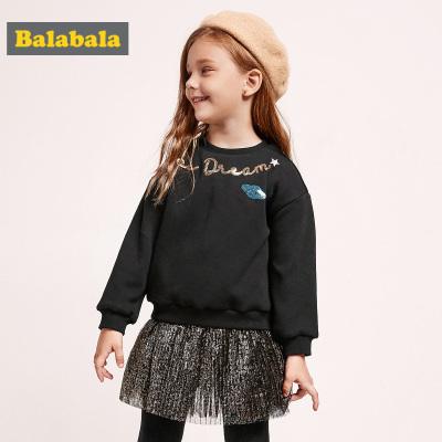 【1件5折】巴拉巴拉女童连衣裙秋冬宝宝洋气裙子儿童拼接公主裙韩版加绒保暖