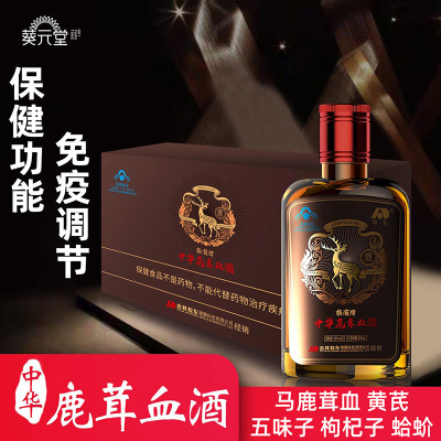 【買2送1】敖東鹿茸血酒125ml/小瓶X6小瓶鹿血酒免疫調節