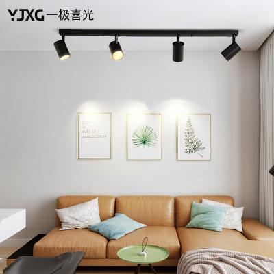 一極喜光(YIJIXIGUANG)連體軌道燈簡約 創意客廳明裝吧臺展廳燈個性LED服裝店明裝射燈
