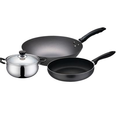蘇泊爾SUPOR全能經典豪華廚房五件套組合裝VTP2005-三件套