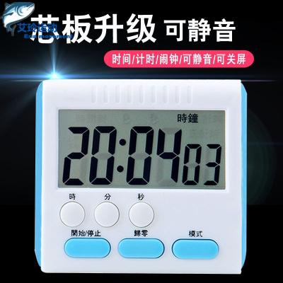 【廠家直發】鬧鐘學生計時器廚房定時器提醒器多功能電子鐘正倒秒表可愛番茄鐘