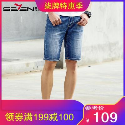 柒牌男裝牛仔褲短褲水洗個性潮流夏季牛仔短褲子青年男韓版