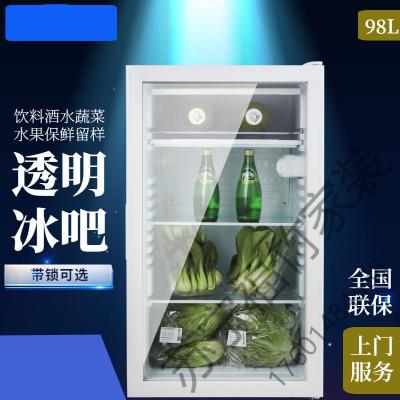 蘇寧嚴選 冰箱留樣柜冰吧家用辦公室茶葉小冰箱小型透明玻璃冷藏保鮮柜展示柜留樣柜新款