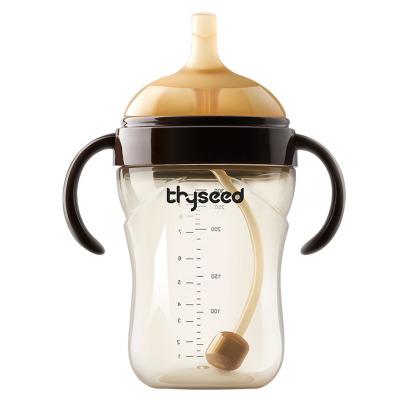 【喝水神器】寶寶兒童水杯吸管杯學飲杯嬰兒防漏防嗆耐摔PPSU硅膠重力球吸管把手300ml