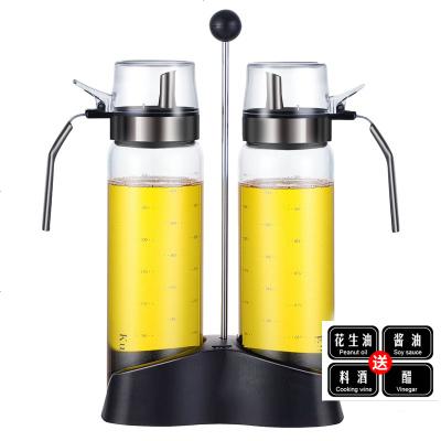 油壺玻璃家用廚房用品大號裝醬油醋小香油瓶防漏大容量倒油瓶套裝
