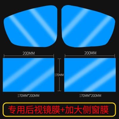 大眾速騰汽車后視鏡防雨貼膜大塊全屏防水高清倒車鏡后視境防雨膜