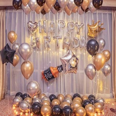 米魁成人生日布置装饰品快乐惊喜派对女男朋友字母气球套餐浪漫背景墙 深棕色 黑金黑色鱼尾彩灯