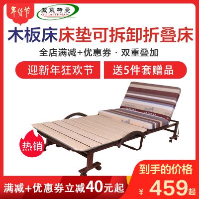 欧莱特曼 木板折叠床 单人双人床 午休午睡沙发床 酒店加床 海绵垫可拆卸