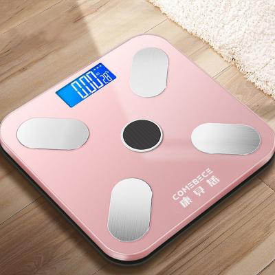康貝慈健康秤體脂秤KBC-01人體電子秤家用USB充電體重秤健康智能體脂秤藍牙脂肪秤太陽能充電體脂秤家用-玫瑰金