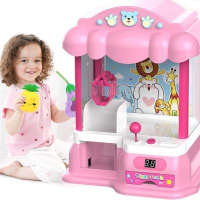 星域传奇 儿童迷你抓娃娃机玩具小型夹公仔机投币男女孩家用电动游戏糖果机 10娃娃+24扭蛋