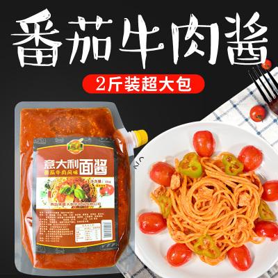 意大利面番 茄醬牛肉風味意面醬肉醬低脂商用拌面醬意粉醬兒童