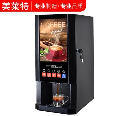 美萊特H-30SW咖啡機商用 飲料機全自動咖啡機 非投幣速溶咖啡機