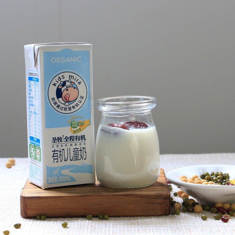 圣牧 有机儿童牛奶 200ml*12盒/箱