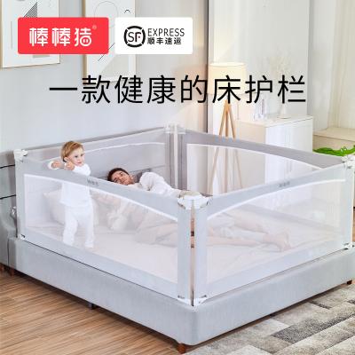 【棒棒豬】嬰兒童升降加高床護欄寶寶防摔邊擋板大床圍欄1面裝 守護天使床護欄1.8米(BBZ-121)雷拉天使