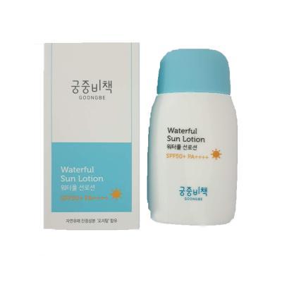 宫中秘策韩国进口婴儿防晒乳物理防晒SPF45PA+++80ml适用于各种肤质18个月以上