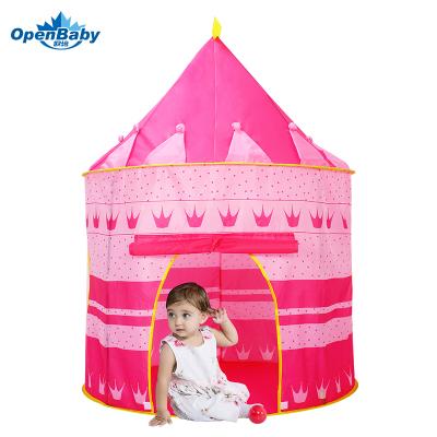 歐培(OPEN BABY)兒童帳篷 粉色公主帳篷 波波球海洋球池 游戲屋 粉色小公主帳篷