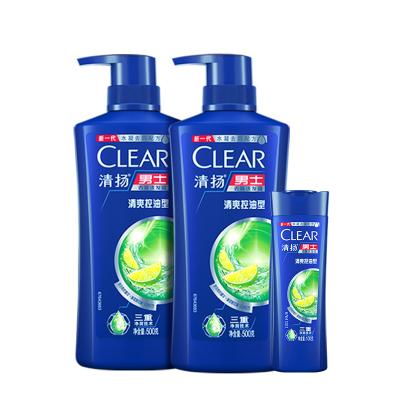 清揚(CLEAR)男士去屑洗發露清爽控油型藍瓶 500g*2+100G【聯合利華】