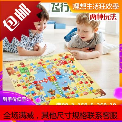 大号飞行棋儿童亲子互动桌面游戏幼儿园小学生记忆力训练玩具