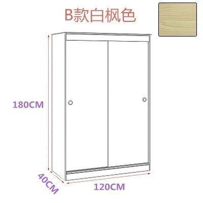 1米簡約1.2米衣柜閃電客超薄簡約推拉定制40cm深2板式0.8米衣 B款180*120*40白楓色 2門組裝
