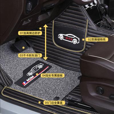 靜航(Static route)汽車腳墊雙層腳墊 新能源汽車大包圍 包門檻腳墊 全包圍汽車絲圈腳墊